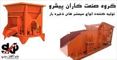 industry industrial-machinery industrial-machinery تجهیزات ذخیره – فیدر