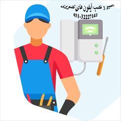 services fix-repair fix-repair تعمیر آیفون تصویری در اصفهان