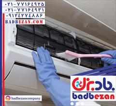 buy-sell home-kitchen heating-cooling تعمیر کولر گازی با قیمت مناسب