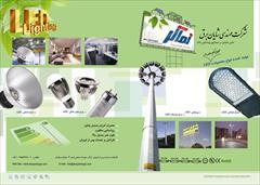 industry other-industries other-industries فراخوان جذب نمایندگی وعاملین فروش در شهر خرمشهر