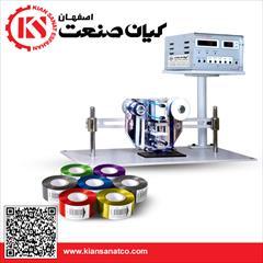 services industrial-services industrial-services تاریخزن حرارتی پنوماتیک