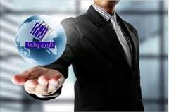 services services-other services-other ثبت و رتبه بندی شرکتها در اراک