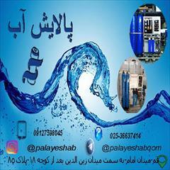 industry water-wastewater water-wastewater شرکت فنی مهندسی پالایش آب