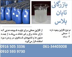 services business business فروش تگزاپون