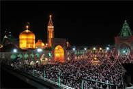 tour-travel travel-services travel-services رزرو هتل مشهد /رزو هتل اپارتمان در مشهد