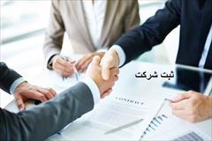 services software-web-design software-web-design ثبت شرکت