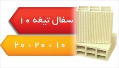 industry roads-construction roads-construction آجر خراساني اصفهان