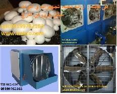 industry tools-hardware tools-hardware رطوبت ساز پروانه ای سالن قارچ - مهپاش قارچ -مهساز