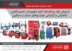 motors automotive-services automotive-services فروش تجهیزات تعمیرگاهی حودروهای سبک و سنگین