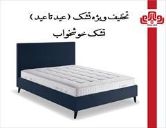 buy-sell home-kitchen furniture-bedroom تخفیف خرید تشک خوشخواب