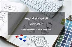 digital-appliances software software طراحی لوگو حرفه ای در ارومیه