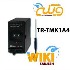 industry iron iron ترانسمیتر تیپ K دما TR-TMK1A4 لورون