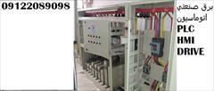 industry industrial-automation industrial-automation ساخت تابلو برق و بانک خازن