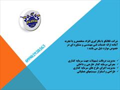 services financial-legal-insurance financial-legal-insurance تسهیلات بانکی