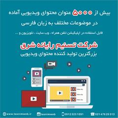 services software-web-design software-web-design تولید محتوا