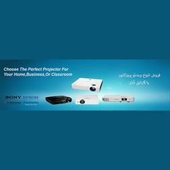 digital-appliances fax-phone fax-phone ویدئو پروژکتور