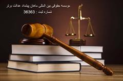services financial-legal-insurance financial-legal-insurance ثبت شرکت و برند