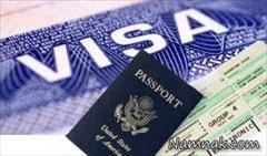 tour-travel travel-services travel-services اخذ ویزا با شرایط خاص