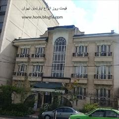 real-estate apartments-for-sale apartments-for-sale خرید و فروش و رهن و اجاره اپارتمان
