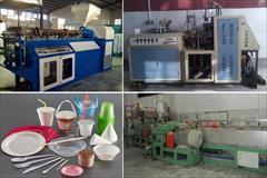 services industrial-services industrial-services دستگاه تولید ظروف یکبار مصرف
