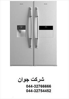 services fix-repair fix-repair تعمیرات انواع یخچال در ارومیه