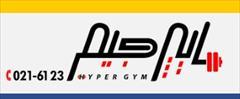 buy-sell personal other-personal فروشگاه تجهیزات ورزشی هایپرجیم