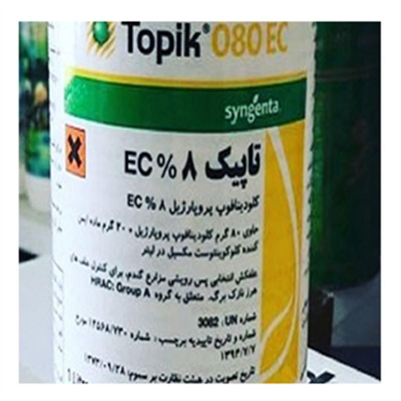 فروش سم تاپیک سینجینیتا.قیمت سم تاپیک<br/> <br/>تاپیک حاوی 80 گرم ماده موثره کلودینافوپ پروپارژیل و 20 گرم ماده ایمن کننده - clonquintocet<br/>mexyl می باشد. ایمن industry chemical chemical