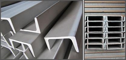 ناودانی نورد گرم<br/><br/>ناودانی پروفیل با سطح مقطع U شکل است و جزو پروفیل های صنعتی و ساختمانی میباشد که با مقطع باز تولید  میشود.<br/>سبد محصول <br/>ناودانی ipe 80 industry iron iron