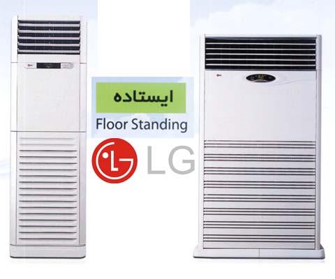تاسیسات یکسان<br/>نمایندگی فروش انواع کولرگازی اسپلیت و اسپلیت کانلی<br/>سامسونگ - ال جی - توشیبا - تک الکتریک - میتسوبیشی - تراست - اوجنرال - کریر - ریم -  buy-sell home-kitchen heating-cooling