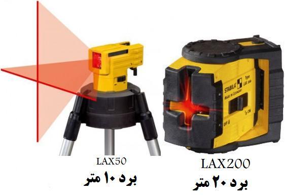 انواع ترازهای لیزری دقیق استابیلا آلمان با 2 سال ضمانت تعویض<br/>مدل های LAX50 , LAX200 با کارایی بالا<br/><br/>STABILA      LAX 50<br/>خط تراز لیزری محصول کمپانی services construction construction