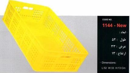 شرکت شایان اعتماد<br/>تولید و توزیع انواع سبد های پلاستیکی<br/>سبد مخصوص حمل خرما<br/>استفاده در سرد خانه ها و کارگاه ها برای صادرات و بسته بندی خرما<br/>در اوزان و ا industry packaging-printing-advertising packaging-printing-advertising