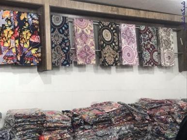 تولیدی و بازرگانی شال و روسری مینو بزرگترین تولید کننده شال و روسری در ایران <br/>تولیدی ما هرهفته مدل های جدید را برای فروشندگان محترم و پخش کنندگان محت buy-sell personal clothing