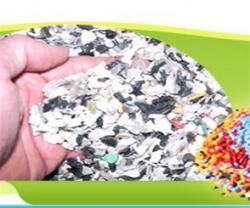 خرید و فروش ضایعات کلوخه<br/>خرید و فروش هرگونه ضایعات پلاستیک<br/><br/>فروش گرانول تزریقی (مشکی و رنگی)<br/><br/>کیسه های مواد پلی اتیلن و نایلون های شرکتی مانند سایپا و industry other-industries other-industries
