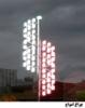 معرفي محصولات روشنايي LED  <br/>  چراغ امواج  <br/>جهت كاهش 80% مصرف برق<br/><br/>شركت شایان برق  اقدام به راه اندازی خط توليد محصولات جديد روشنايي LED جهت كاهش م industry other-industries other-industries