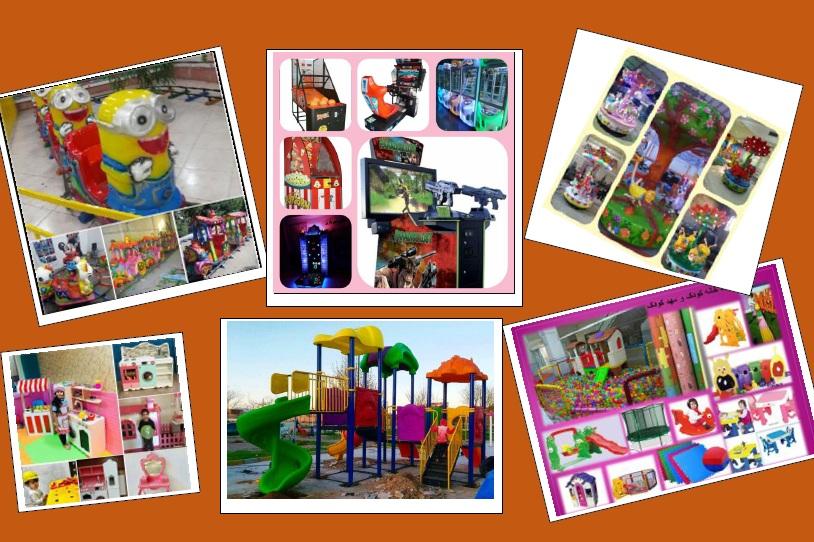 <br/>گروه بازرگانی شادلین<br/>مشاوره،جانمایی و اجرای پروژه ها ی خانه کودک،مهد کودک و شهر بازیها<br/>فروش تجهیزات صفر تا صد تمامی محصولات<br/>ارسال یک روزه<br/>استاندارد + buy-sell entertainment-sports toy