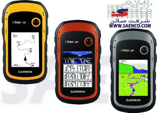 انواع جی پی اس دستی GPS گارمین<br/><br/>جی پی اس دستی مدل  Etrex H<br/>GPS دستی گارمین مدل ETREX  H<br/>- صفحه نمایش 2.4 اینچ  و 64 در128 پیکسل<br/>- صفحه نمایش سیاه و سف services industrial-services industrial-services