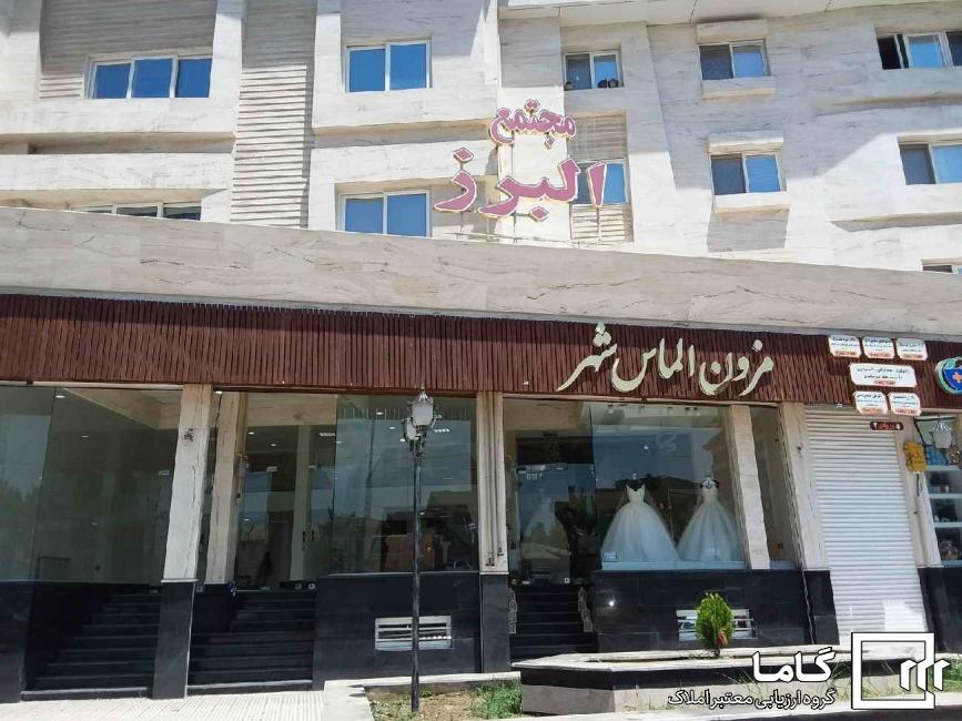 ملک فوق یک مغازه تجاری واقع در شهر رشت، در حد فاصل میدان صابرین و بلوار نماز می باشد که این خیابان یکی از معروف ترین و پر رفت و آمد ترین خیابان های شه real-estate real-estate-services real-estate-services