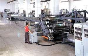وارد کننده انواع ماشین آلات و خطوط تولید از کشور کره جنوبی<br/>خط تولید ساندویج پنل<br/>خط تولید فوم پلی اتیلن<br/>خط تولید فوم کراس لینک<br/>خط تولید فوم اکس پی  industry industrial-machinery industrial-machinery