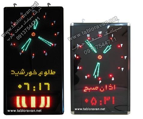 تابلو دیجیتال مسجد و حسینیه<br/>تابلو مسجد ساعت مسجد فروش انواع تابلو مسجد ساعت مسجد و ارسال به سرتاسر کشور 09137544711 و 09357929457 ساعت و تقویم دیجیتال digital-appliances Audio-video-player Audio-video-player