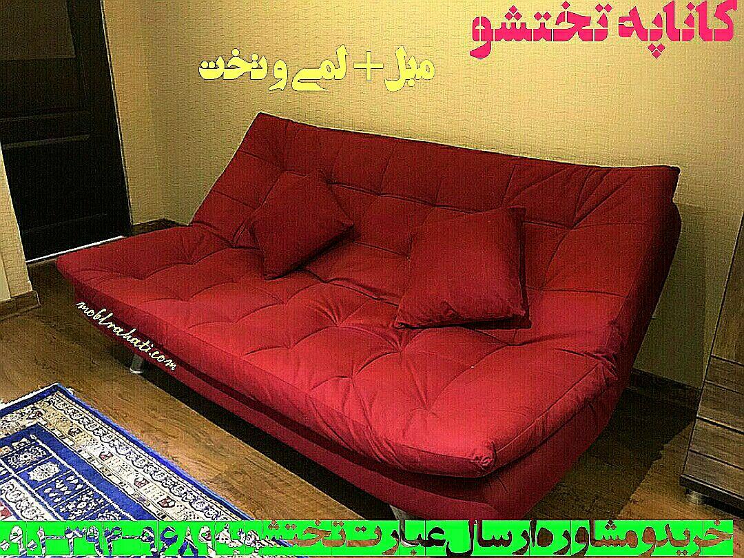 کاناپه تختخوابشو مدل ایپک<br/>سه زمانه :<br/>مبل + لمی و تخت<br/>مبل 3 نفره - تخت 2 نفره<br/>ابعاد حدودی :<br/>در حالت مبل 85*190<br/>در حالت تخت 140*190<br/>وزن حدود 45 کیلو گرم buy-sell home-kitchen furniture-bedroom