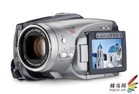 آموزش تعمیر دوربین دیجیتال<br/>یکی از سخت ترین دورهای آموزشی تعمیات دوربین دیجیتال (عکاسی و فیلمبرداری) میباشد. کارآموز در این دوره با انواع دوربین ، لنز  services educational educational