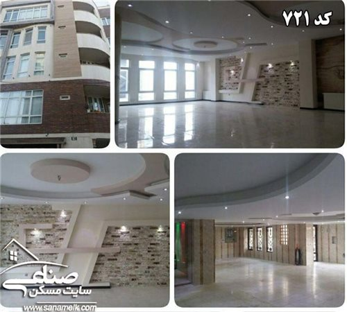 کد 721<br/><br/>محدوده قیمت: 300 تا 500 میلیون<br/><br/>فروش واحد 170 متری در میدان فرمانداری شهریار.کوچه تزکیه.<br/><br/>طبقه 3.در 4 طبقه و 4 واحد.<br/><br/>سه خواب.فول امکانات.کابی real-estate apartments-for-sale apartments-for-sale