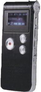 <br/>بهترین دستگاه ضبط خبرنگاری،کوچکترین دستگاه ضبط صدا، میکروفن خبرنگاری <br/><br/><br/>با گارانتی 1 ساله<br/>قابلیت اتصال به تلفن ثابت <br/>15ساعت ماندگاری باتری با هر بار  services services-other services-other