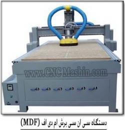 دستگاه سی ان سی برش ام دی اف<br/>دستگاه CNC برش MDF ، در واقع نوعی فرز CNC مخصوص چوب است که به خاطر ابعاد میز کارش (190*370 سانتیمتر) ، می توان بزرگ ترین  industry industrial-machinery industrial-machinery
