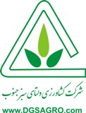 شرکت کشاورزی دلتای سبز جنوب ( سهامی خاص ) : واردات - صادرات و تولید ( بذر – کود -سمپاش )،سیستم های آبیاری، فعالیت در بخش گلخانه و فضای سبز  و  <br/><br/>انو industry agriculture agriculture