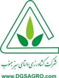 شرکت کشاورزی دلتای سبز جنوب ( سهامی خاص ) : واردات - صادرات و تولید ( بذر – کود -سمپاش )،سیستم های آبیاری، فعالیت در بخش گلخانه، فضای سبز  و  <br/><br/>انوا industry agriculture agriculture