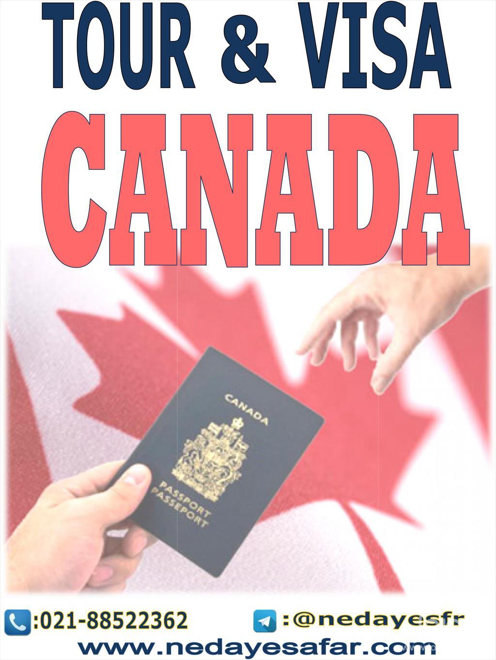 تور 13روزه کانادا<br/>ویزای 5ساله مولتی<br/>نقد و اقساط<br/>بازدید از آبشار نیاگارا<br/>بازدید از شهر زیبای تورنتو<br/>بازدید از شهر دیدنی ونکوور  tour-travel foreign-tour canada