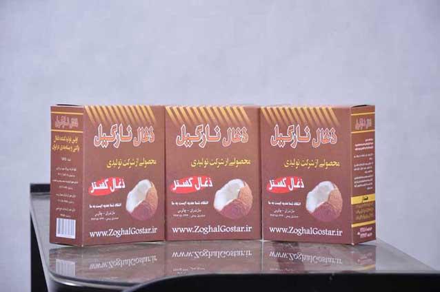 اولین تولید کننده ذغال پاکتی و بسته بندی در ایران به شماره ثبت 1565 و تنها دارنده پروانه بهره برداری در عرصه تولید ذغال طبیعی.<br/><br/><br/>                      industry packaging-printing-advertising packaging-printing-advertising