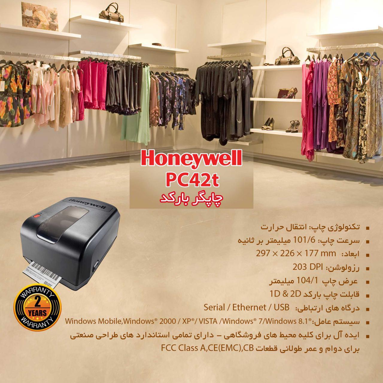 چاپگر لیبل هانیول (تحت لیسانس هانیول آمریکا)<br/>سرعت چاپ : 101/6 میلیمتر بر ثانیه<br/>رزولیشن : 203DPI<br/>عرض چاپ بارکد 1D&amp;amp;amp;2D<br/>درگاه ارتباطی : Serial digital-appliances printer-scanner printer-scanner