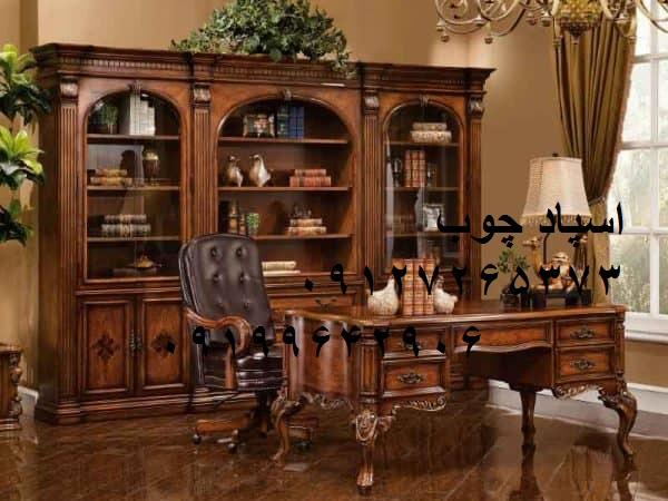 مجموعه اسپاد برا تحقق رویای شما میکوشد <br/>ساخت کلیه مصنوعات چوبی<br/>ساخت سرویس خواب و سرویس سیسمونی<br/>ساخت انواع دکور و بوفه <br/>ساخت انواع میز تحریر،میز بار،می services home-services home-services